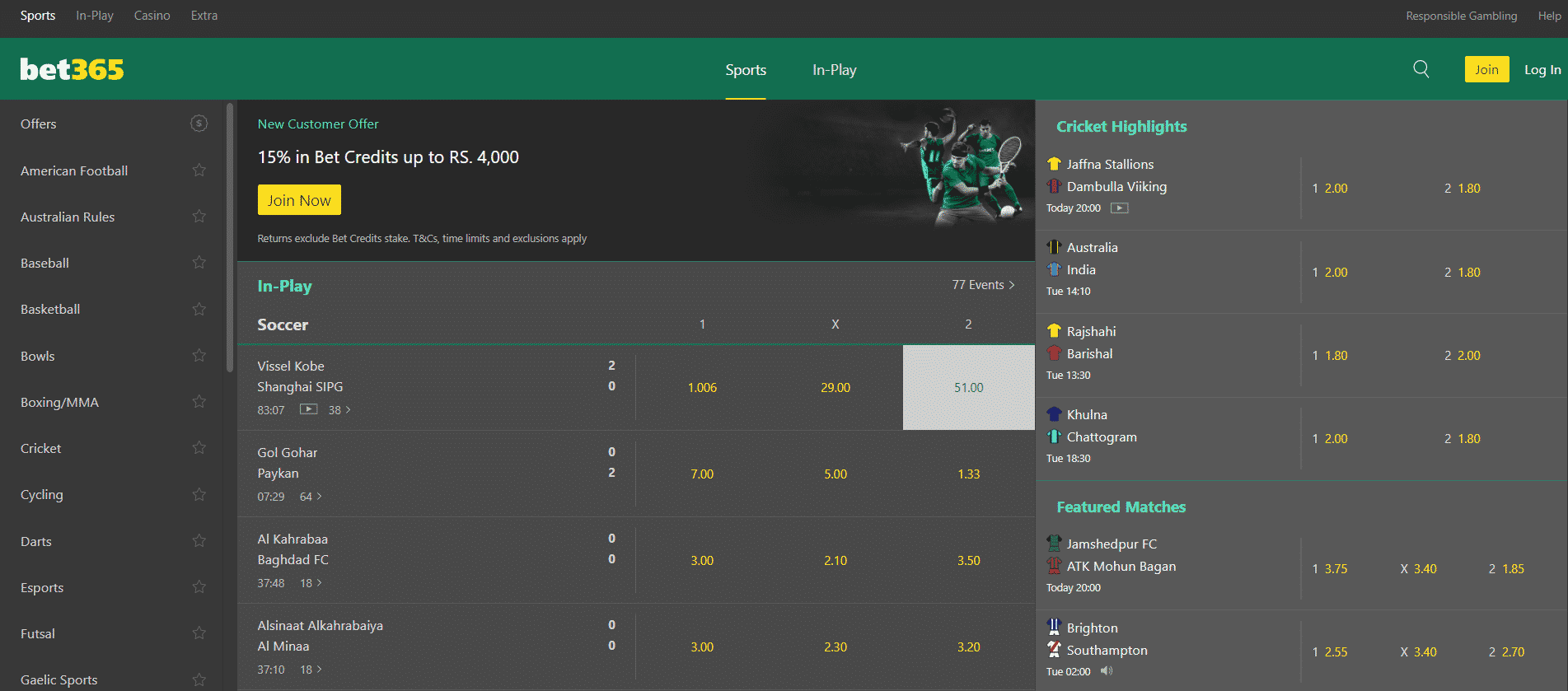 Glitz csgo betting better than even chance in betting what are odds