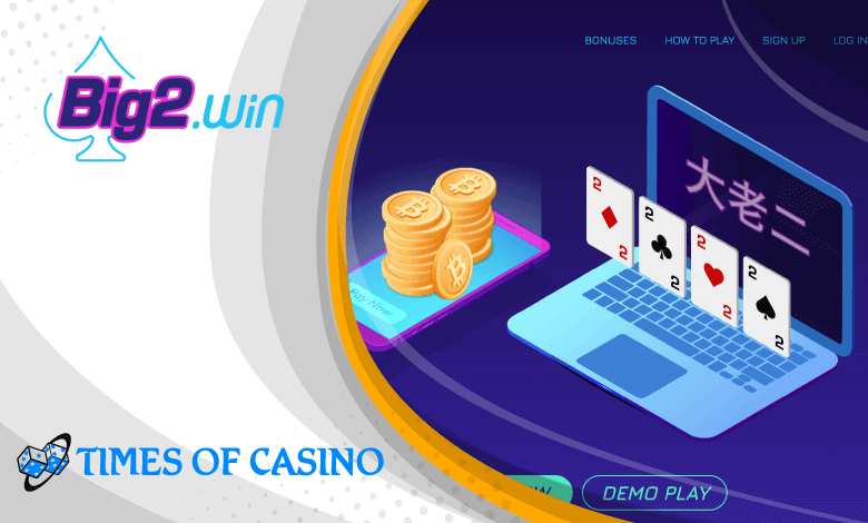Online Casino Tricks 2021