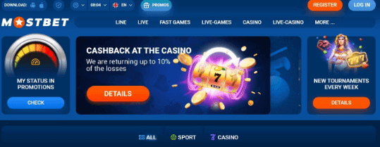 Play and Win CashBack @MostBet Casino